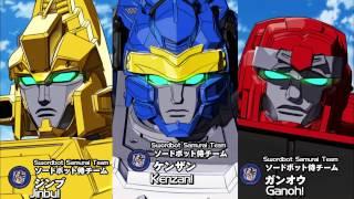 Download Transformers Go! Samurai 1 [Subbed] Video