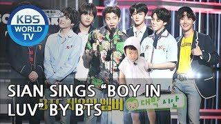 Download SIAN sings ″Boy in Luv″ by BTS [The Return of Superman/2018.08.05] Video
