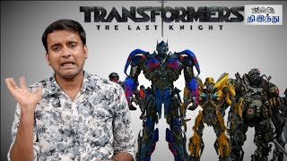 Download Transformers: The Last Knight Review   Mark Wahlberg   Michael Bay   Selfie Review Video