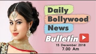 Download Latest Hindi Entertainment News From Bollywood | Mouni Roy | 15 December 2018 | 07:00 AM Video