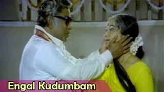 Download Engal Kudumbam – Sivaji Ganesan, Lakshmi – Anandha Kanneer – Tamil Classic Song Video