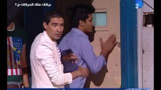 Download بركات ملك الحركات حلقة الكابتن صالح جمعة الحلقة 28 الجزء الثالث Video