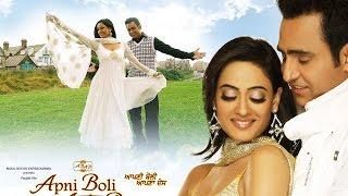 Download Apni Boli Apna Des - Punjabi Full Movie - Sarabjit Cheema, Shweta Tiwari Video