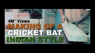 Download Making of A Cricket Bat - Indian Style Video