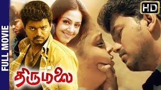 Download Thirumalai 2003 | Tamil Full Movie | Vijay, Jyothika, Lawrence Raghavendra | HD | Cinemajunction Video