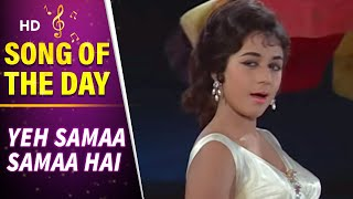 Download Yeh Sama, Sama Hai Ye Pyar Ka - Shashi Kapoor - Nanda - Jab Jab Phool Khile Songs {HD} - Lata Video