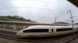 Download Bullet Trains Flying On By Video