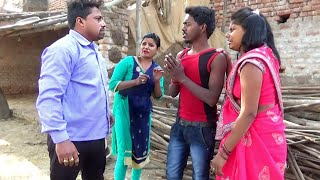 Download || COMEDY VIDEO || जुआरी- ना घर के ना घाट के || Bhojpuri Comedy Video |MR Bhojpuriya Video