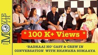 Download Chalo Cinema I Badhaai Ho I Ayushmann Khurrana I Sanya Malhotra I Neena Gupta I Gajraj Rao Video
