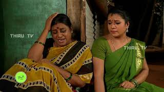 Download NATHASWARAM|TAMIL SERIAL|COMEDY|SUBRAMANI DISCUSSION TO SOKKALINGAM FOR GAYATHRI Video