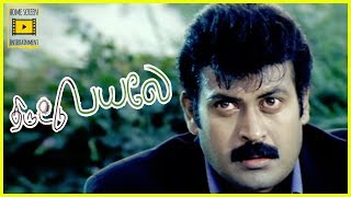 Download Thiruttu Payale Movie Scenes | Malavika reveals the truth | Police chases Jeevan Video