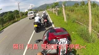 Download 【重車Fun 短片/追焦 】 機車 環島之旅 tmax530 srv850 z1000 重機 海闊天空 Video