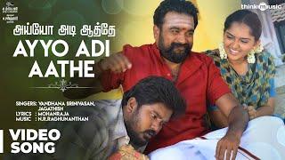Download Kodiveeran | Ayyo Adi Aathe Video Song | M.Sasikumar, Mahima Nambiar | N.R. Raghunanthan Video