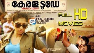 Download Kerala Today Full Malayalam Movie   Latest Malayalam Movie   Iti Acharya   Maqbool Salman Video