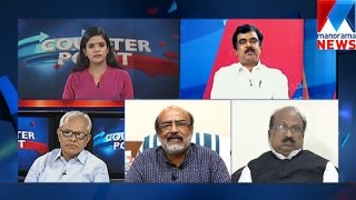 Download Need concerns about salary ? | Counter Point 30-11-2016 | Manorama News Video