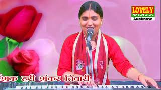 Bol Suwa Ram Ram | Best Ram Bhajan Bhakti Song | Satish Dehra