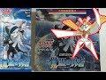 Download 精靈寶可夢集換式卡牌遊戲(SM4S)覺醒的勇者 Part1 ″究極異獸強襲!!″ Video