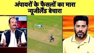 Download Aaj Tak Show: Madan Lal ने कहा WC फाइनल में इस तरह का गलती माफी के काबिल नहीं   Vikrant Gupta Video