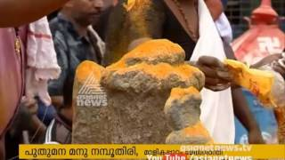 Download Sabarimala 2016 | ആനാചാരങ്ങളുടെ കേന്ദ്രമായി ശബരിമല മാറുന്നു Video