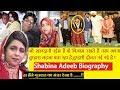Download Shabeena Adeeb Biography | क्यों अधूरा रहता है मुशायरा शबीना अदीब की शायरी के बिना Video