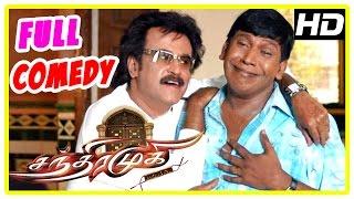 Download Chandramukhi Tamil Movie | Full Comedy Scenes | Rajinikanh | Vadivelu | Manobala Video