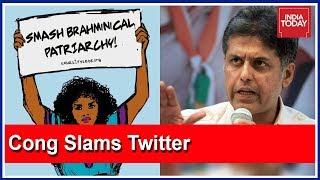 Download Twitter Caste Row: BJP Demands Explanation From Rahul Gandhi After Manish Tiwari's Tweet Video