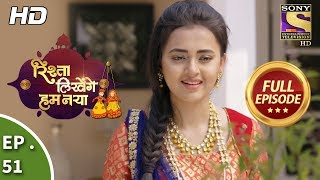 Download Rishta Likhenge Hum Naya - Ep 51 - Full Episode - 16th January, 2018 Video