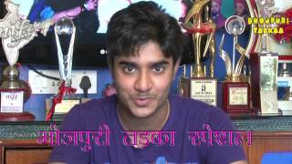 Download Exclusive Interview of 'Pradeep Panday Chintu' Part-1 Video