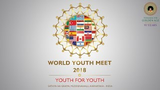 Download World Youth Meet, 2018 : 20 November Evening, Live From Muddenahalli Video