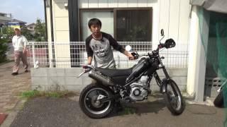 Download ヤマハ:トリッカー参考動画:フリーライド・プレイバイク Video
