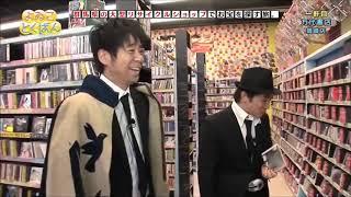 Download よゐことくばん #5 Video
