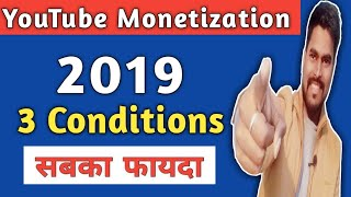 Download YouTube Monetization 2019 tips Before, Under and After Monetization Video