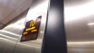 Download Detailed look at Schindler destination dispatch Video