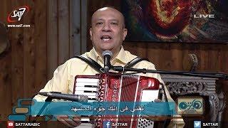 Download ترنيمة شايفك ربي وسط ظروفي - القس أمجد سعد ذكري - برنامج هانرنم تاني Video