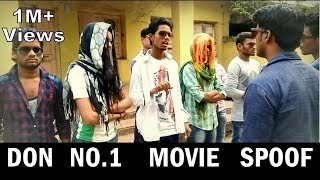 Download Don No.1 Movie Spoof | Nagarjuna's Action Dialogue | OYE TV Video