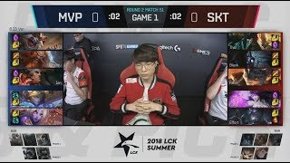 Download Faker Plays Rumble With Smite - MVP vs SKT Game 1 Highlights - 2018 LCK Summer W5D1 Video