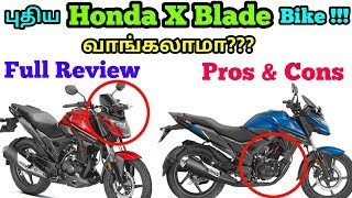 Download New Honda X- Blade | Complete Tamil Review | Features | Specifications | Mech Edu Tamil. Video