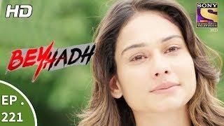 Download Beyhadh - बेहद - Ep 221 - 15th August, 2017 Video