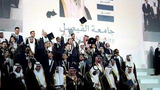Download Alfaisal Graduation 2016 DAY 02 MEN Video
