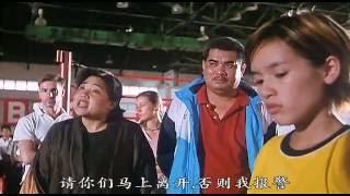 Download 阿虎-粤 Video