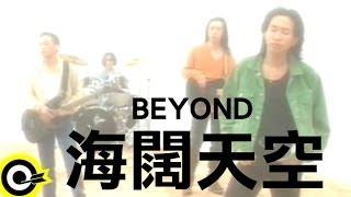 Download BEYOND【海闊天空】Official Music Video Video