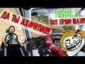 Download Когда штурман ТРОЛЬ!!! Грязное ралли DIRT 4 Video