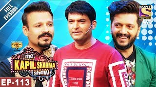 Download The Kapil Sharma Show - दी कपिल शर्मा शो - Ep -113-Vivek and Riteish In Kapil's Show-11th Jun, 2017 Video
