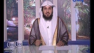 Download قصة استشهاد الامام الحسين رضي الله عنه - الشيخ محمد العريفي - 10 / 1 / 1435 Video