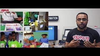 Download ইলেক্ট্রনিক্সের হাতেখড়ি ভিডিও সিরিজে স্বাগতম Video