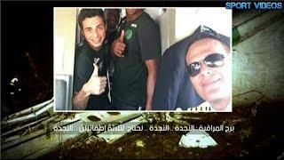 Download تسجيل صوتي لآخر محادثة بين قائد طائرة شابيكوينسي البرازيلي و برج المراقبة قبل سقوطها ! Video