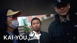 Download YENTOWN: Neo Tokyoの今を生きるヒップホップクルー Video