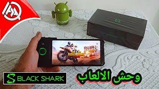 Download فتح صندوق Black Shark من شاومي أفضل جوال للالعاب | Unboxing Black Shark Video