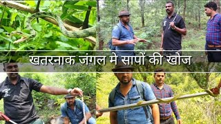 Download झारखंड के जंगल का सफर | Tracking to the the Jungle of Jharkhand | Jharkhand part 16 Video