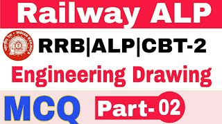 Download Engineering Drawing Railway ALP CBT-2 MCQ Questions with Answer Video